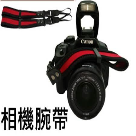 相機腕帶單反微單數位相機攝影皆可用-紅黑色