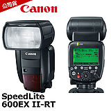 Canon SpeedLite 600EX-RT II 閃光燈(公司貨)-- 送日本湯淺3號低自放電池4入充電組