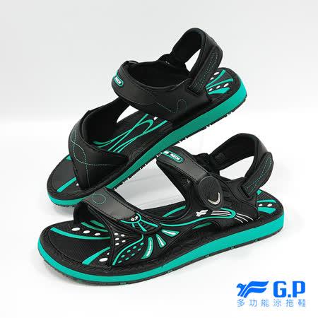 【G.P 男款時尚休閒兩用涼鞋】G7684M-60 綠色 (SIZE:40-44 共三色)