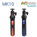 MeFOTO MK10 藍牙自拍迷你腳架 (公司貨)附藍牙遙控器