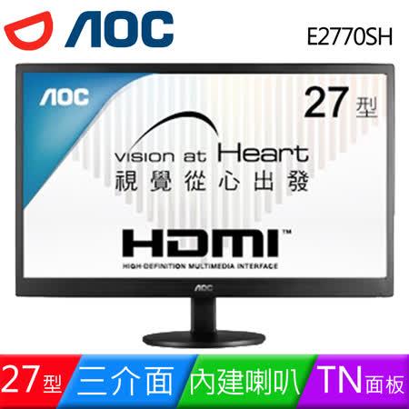 AOC E2770SH 27型三介面液晶螢幕