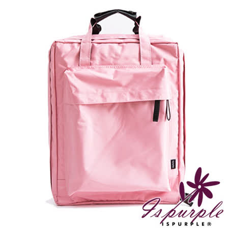 【iSPurple】中性方型*旅行收纳尼龙后背包/粉