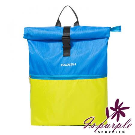 【iSPurple】干湿分离*双色防水运动旅行后背包/蓝黄
