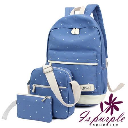【iSPurple】水玉白点*超值帆布后背包三件组/牛仔蓝
