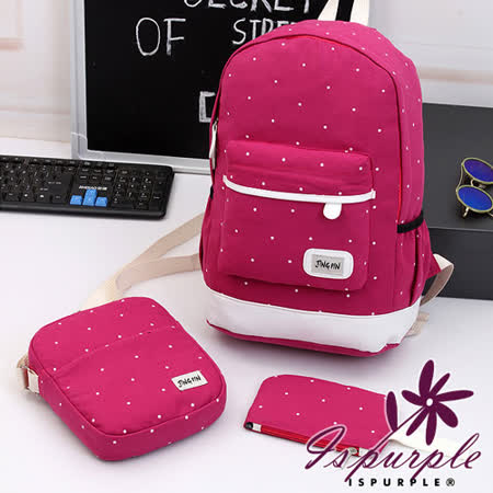 【iSPurple】水玉白点*超值帆布后背包三件组/紫红