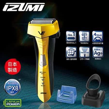 【日本 IZUMI Z-Drive】 FR-V758 頂級高防水四刀頭電鬍刀 FR-V758UJ