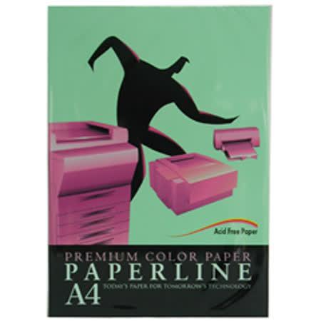 【PAPERLINE】190 / 80P / A3 淺綠 進口影印紙 /彩色影印紙  (500張/包)