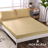 《HOYACASA 自然元素-櫻草黃》雙人60支紗親膚天絲床包枕套三件組