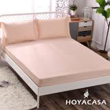 《HOYACASA 自然元素-玫瑰橙》雙人60支紗親膚天絲床包枕套三件組
