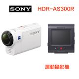 SONY HDR-AS300R 運動攝影機(公司貨) 加送專用電池+專用座充+32G高速卡+吹球清潔組