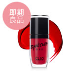 【即期品】CLIO珂莉奧 熱艷沸點釉光染唇蜜 多色可選