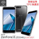 Metal-Slim ASUS Zenfone 4 (5.5吋) ZE554KL 防撞氣墊TPU 手機保護套 2017