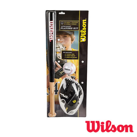 《WILSON》兒童棒球組 WTA0001