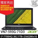 Acer VN7-593G-71D3 15.6吋FHD/i7-7700HQ/1060 6G獨顯/Win10  輕薄電競筆電-加碼送office365個人版+歐式陶瓷早餐碗盤+直立棉踏墊2入 40x60