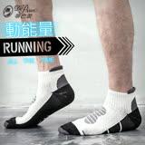 蒂巴蕾 for man 運動機能 籃球襪-黑