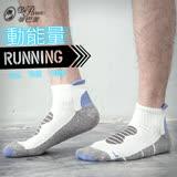 蒂巴蕾 for man 運動機能 籃球襪-水藍