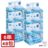 Weicker-純水99.9%日本製濕紙巾-80抽x48包/箱