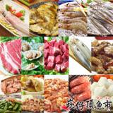 【崁仔頂魚市】海陸頂級烤肉16件組(約10-12人份/7.7kg/組)