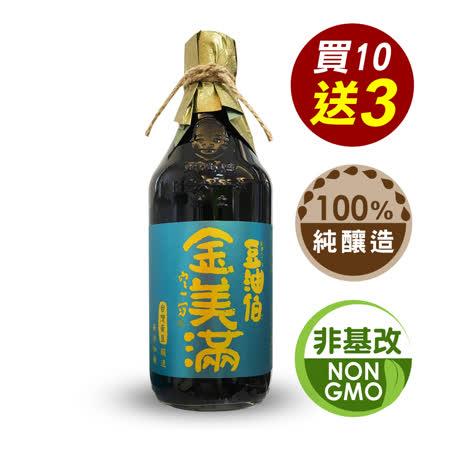 【豆油伯】金美滿醬油(無添加糖)500ml-買10送3特惠組