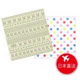 【日本東麗TORAY】彩繪圖拭淨布超值二入組 總代理貨品質保證