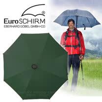 【德國 EuroSCHIRM】《登山款》全世界最強的雨傘!!! SWING HANDFREE 戶外專用風暴傘/抗導電.質輕.強韌.耐撞擊/非折疊傘/W2H6 橄綠