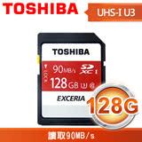 Toshiba 東芝 128GB UHS-I U3 SDXC 90MB高速傳輸記憶卡