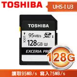 Toshiba 東芝 EXCERIA PRO 128GB R95/W75 UHS-I U3 SDXC 勁速炫銀記憶卡