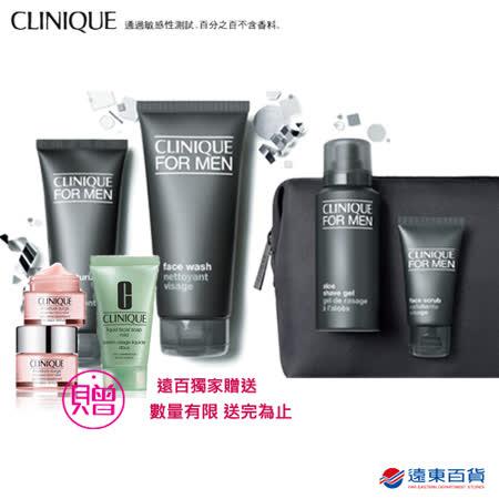 【原廠直營】CLINIQUE 倩碧 型男專屬五件禮