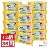 Weicker-純水99.9%日本製厚型濕紙巾-60抽x36包/箱