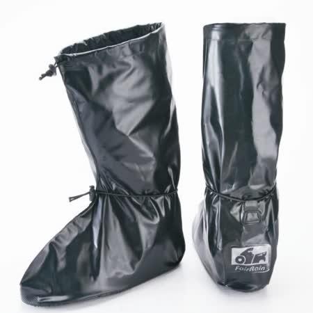 【飛銳fairrain】全方位專利防雨鞋套