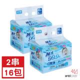 Weicker-純水99.9%日本製濕紙巾-80抽16包
