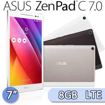 (福利品) ASUS ZenPad 7.0 Z370KL 7吋/2G/8G LTE版 四核平板電腦 (黑/白)