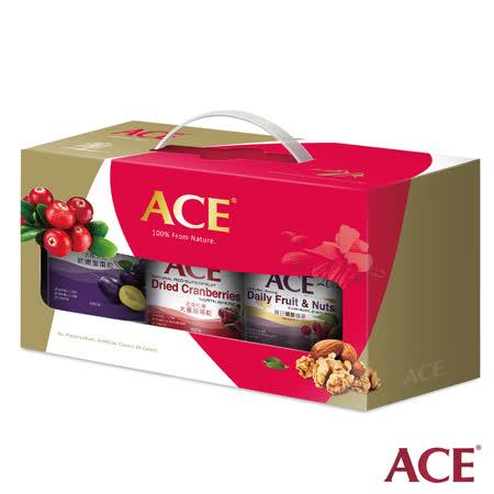 【ACE】堅果果乾禮盒(軟嫩蜜棗乾+大蔓越莓乾+每日健康纖果)