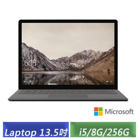 微軟 Surface Laptop 13.5吋 (Core i5/8G/256G/墨金色)-【送微軟無線顯示轉接器V2+微軟設計師滑鼠+ZenEar S華碩耳機+筆電保護套】