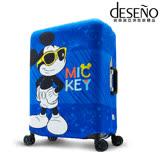 Disney 迪士尼Mickey彈性箱套-微笑米奇(M)