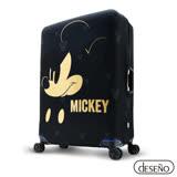 Disney 迪士尼Mickey彈性箱套-搖滾燙金(M)