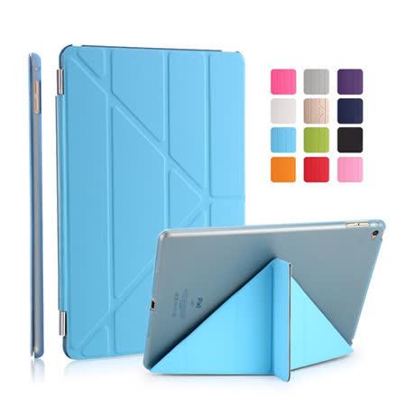 New iPad 9.7吋 三角smart cover多功能折疊皮套-2017年版