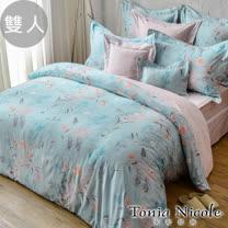 Tonia Nicole東妮寢飾 微風戀人環保印染精梳棉兩用被床包組(雙人)