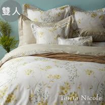 Tonia Nicole東妮寢飾 午後光景環保印染精梳棉兩用被床包組(雙人)