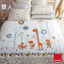 La mode寢飾 森林夜曲環保印染精梳棉被套床包組(雙人)