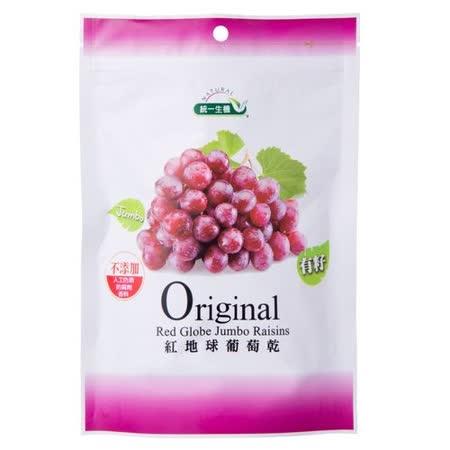 [統一生機]紅地球葡萄乾(有籽)(300g)