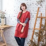 【Tiara Tiara】激安 短袖素面雜訊針織罩衫洋裝(紅)