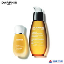 DARPHIN 百妍極緻組