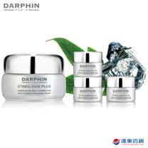 DARPHIN 深海頂級乳霜美妍組