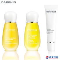 DARPHIN 芳香精露熱銷組