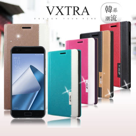 VXTRA ASUS ZenFone 4 Selfie Pro ZD552KL 韓系潮流 磁力側翻皮套 華碩