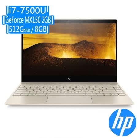 HP ENVY 13-ad050TX 13.3吋輕薄筆電-璀燦金 (i7-7500U/8GB/512GB SSD/MX150-2GB/W10P)