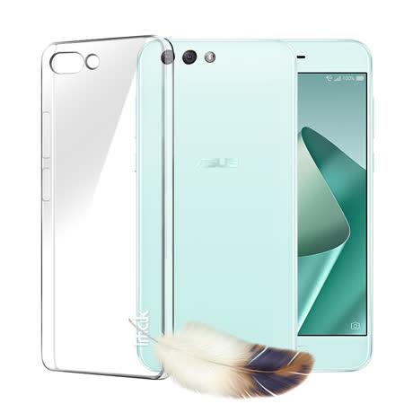 華碩 ASUS ZenFone 4 ZE554KL 超薄羽翼II耐磨水晶殼 透明殼
