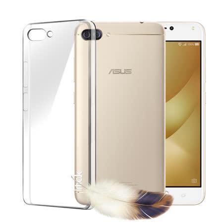 華碩 ASUS ZenFone 4 Max 5.5吋 ZC554KL 超薄羽翼II耐磨水晶殼 透明殼
