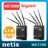 netis WF2780 AC 雙頻 Gigabit 無線 分享器